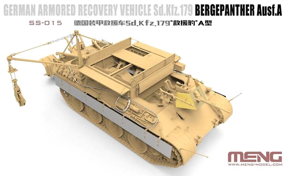 ドイツ 戦車回収車 Sd.Kfz.179 ベルゲパンター A型プラモデル(MENG-MODEL1/35 ステゴザウルス シリーズNo.SS-015)商品画像_2