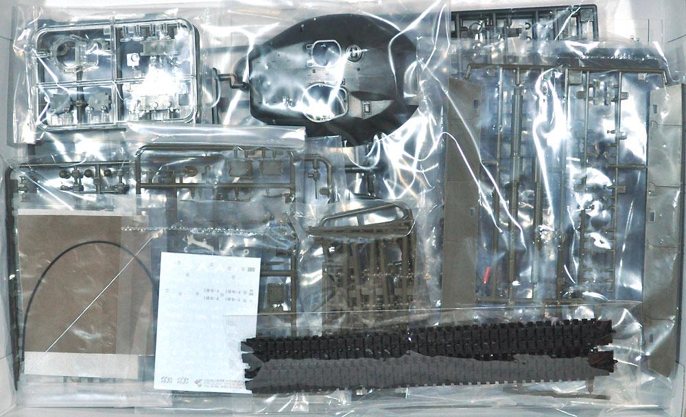 陸上自衛隊 74式戦車 改(G)プラモデル(アスカモデル1/35 プラスチックモデルキットNo.35-045)商品画像_1