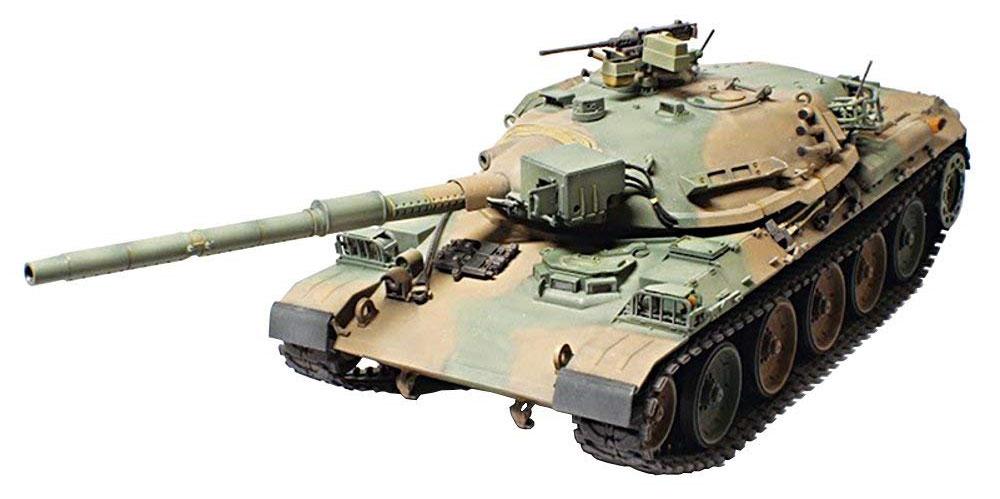 陸上自衛隊 74式戦車 改(G)プラモデル(アスカモデル1/35 プラスチックモデルキットNo.35-045)商品画像_3
