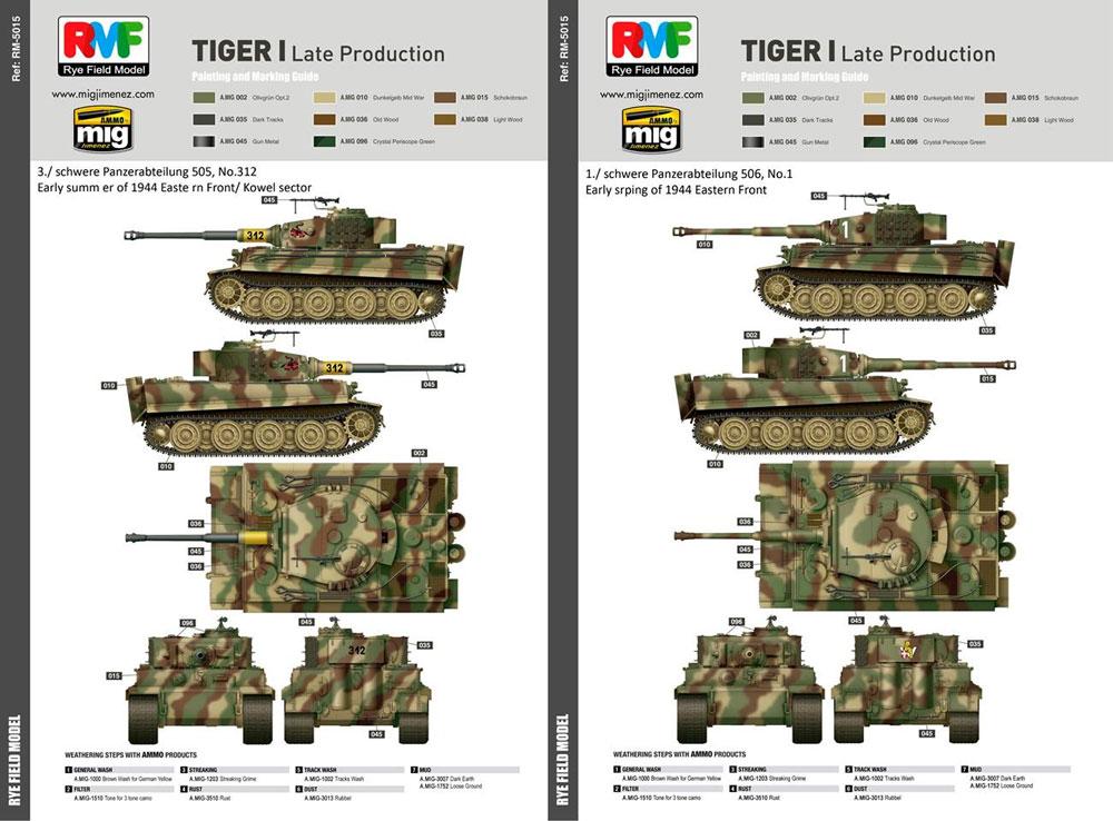 ドイツ 重戦車 Sd.Kfz.181 タイガー 1 後期型プラモデル(ライ フィールド モデル1/35 Military Miniature SeriesNo.RM-5015)商品画像_4