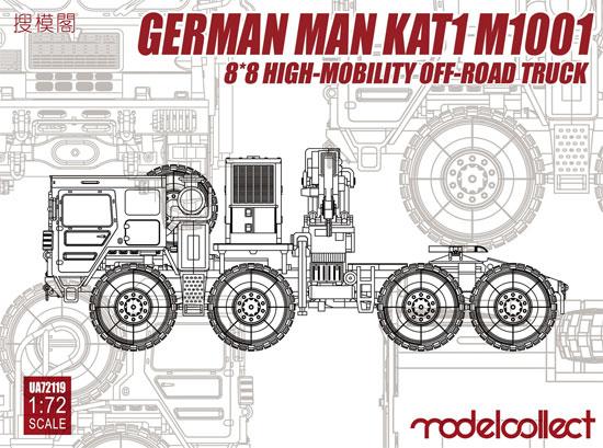 ドイツ KAT1 M1001 8x8 高機動オフロードトラックプラモデル(モデルコレクト1/72 AFV キットNo.UA72119)商品画像