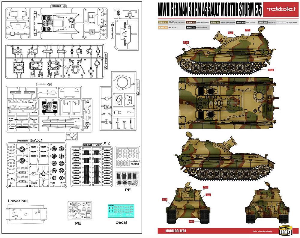 ドイツ 38cm 突撃臼砲 シュトルム E75プラモデル(モデルコレクト1/72 AFV キットNo.UA72140)商品画像_1