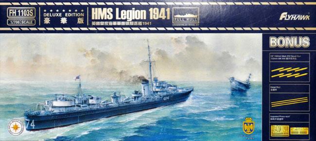 イギリス海軍 駆逐艦 リージョン 1941年 デラックスエディションプラモデル(フライホーク1/700 艦船No.FH1103S)商品画像