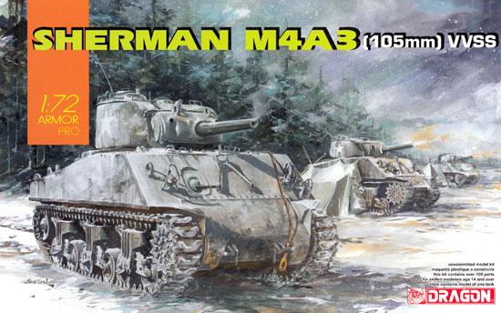 M4A3 (105mm) VVSS シャーマンプラモデル(ドラゴン1/72 ARMOR PRO (アーマープロ)No.7569)商品画像