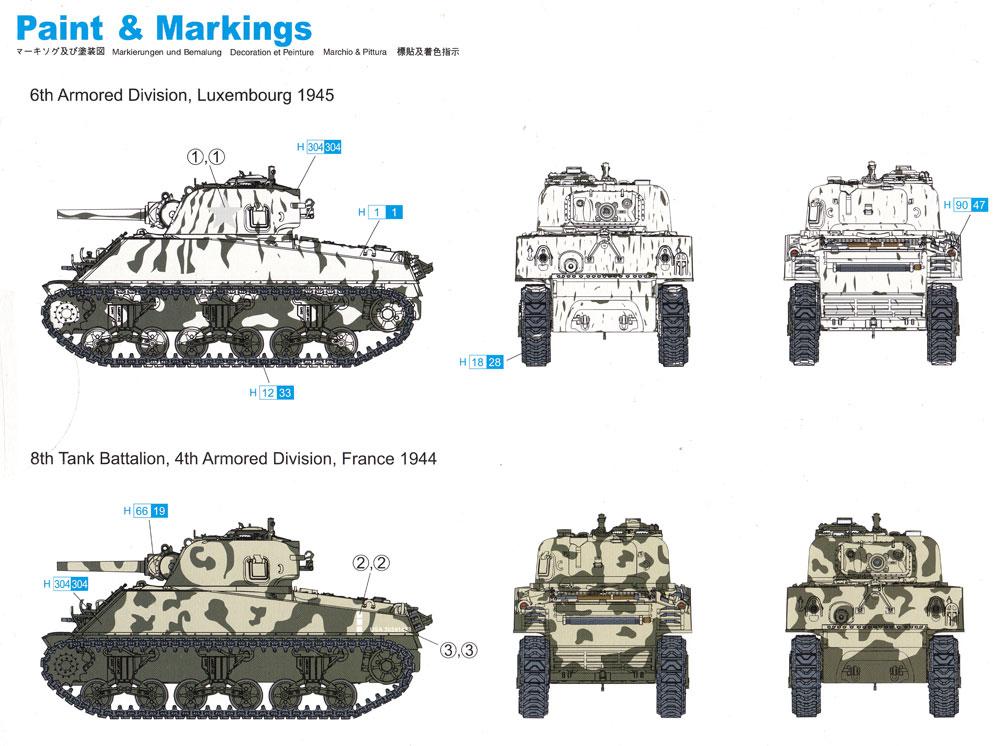M4A3 (105mm) VVSS シャーマンプラモデル(ドラゴン1/72 ARMOR PRO (アーマープロ)No.7569)商品画像_1