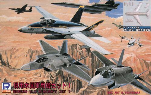 現用米国軍用機セット 1 メタル製 RC-135U 1機付きプラモデル(ピットロードスカイウェーブ S シリーズ (定番外)No.S021SP)商品画像