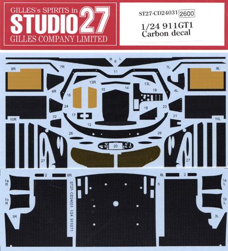 ポルシェ 911GT1 カーボンデカールデカール(スタジオ27ツーリングカー/GTカー カーボンデカールNo.CD24031)商品画像