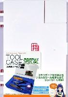プラモ向上委員会プラモ向上委員会 収納工具箱 Special レッド