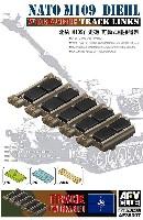 M109 自走砲 NATO軍仕様 可動式連結履帯