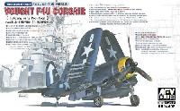 F4U コルセア 艦上戦闘機 (主翼折畳状態)