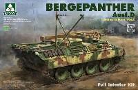 ベルゲパンター D型 ザイベルト社改装型 1945年