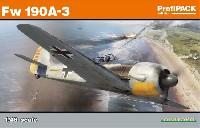 エデュアルド1/48 プロフィパックフォッケウルフ Fw190A-3