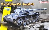 ドイツ 3号戦車 K型
