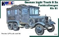 ドイツ G3a 軽トラック Kfz61 野戦無線車