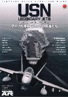 エアクラフト スケールモデリングガイド アメリカ海軍 ジェットの英雄たち