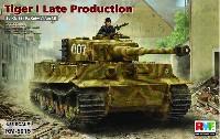 ドイツ 重戦車 Sd.Kfz.181 タイガー 1 後期型