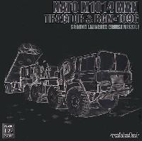 モデルコレクト1/72 AFV 完成品モデルNATO M1014 MAN トラクター & BGM-109G 巡航ミサイル