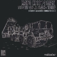 NATO M1014 MAN トラクター & BGM-109G 巡航ミサイル
