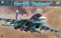 キティホーク1/48 ミリタリーエアクラフト プラモデルスホーイ Su-34 フルバック