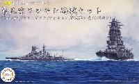第三次 ソロモン海戦セット (比叡/霧島/サウスダコタ/ワシントン/水偵付き)