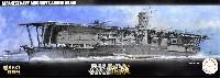 日本海軍 航空母艦 赤城 DX エッチングパーツ付き