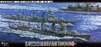 フジミ艦NEXT日本海軍 陽炎型 駆逐艦 不知火 / 秋雲 2隻セット 特別仕様 (エッチングパーツ付き)