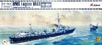 フライホーク1/700 艦船イギリス海軍 駆逐艦 リージョン 1941年