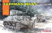 M4A3 (105mm) VVSS シャーマン