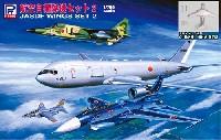 航空自衛隊機セット 2 メタル製 C-1輸送機 1機付き