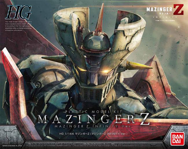 マジンガーZ (マジンガーZ INFINITY Ver.)プラモデル(バンダイHG INFINITISMNo.0230367)商品画像