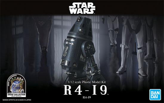 R4-I9プラモデル(バンダイスターウォーズNo.5055364)商品画像