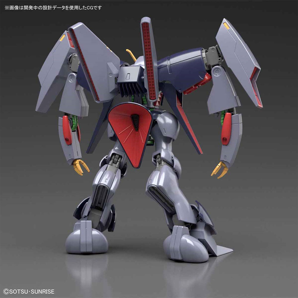 RX-160 バイアランプラモデル(バンダイHGUC (ハイグレードユニバーサルセンチュリー)No.214)商品画像_2