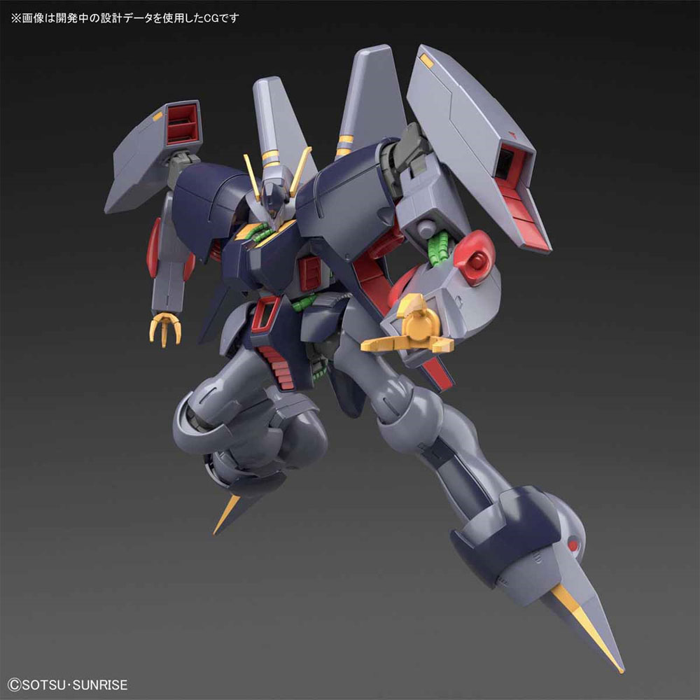 RX-160 バイアランプラモデル(バンダイHGUC (ハイグレードユニバーサルセンチュリー)No.214)商品画像_3