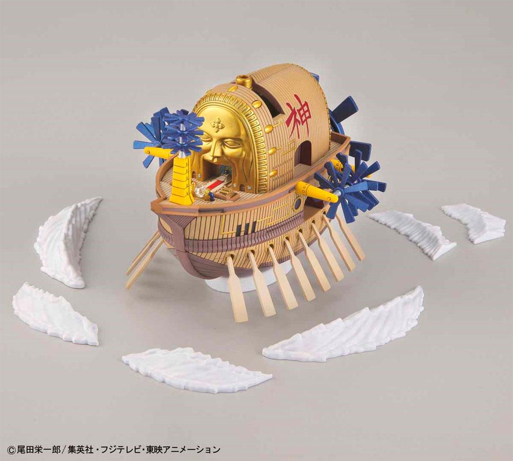 方舟マクシムプラモデル(バンダイワンピース 偉大なる船(グランドシップ)コレクションNo.0230352)商品画像_3