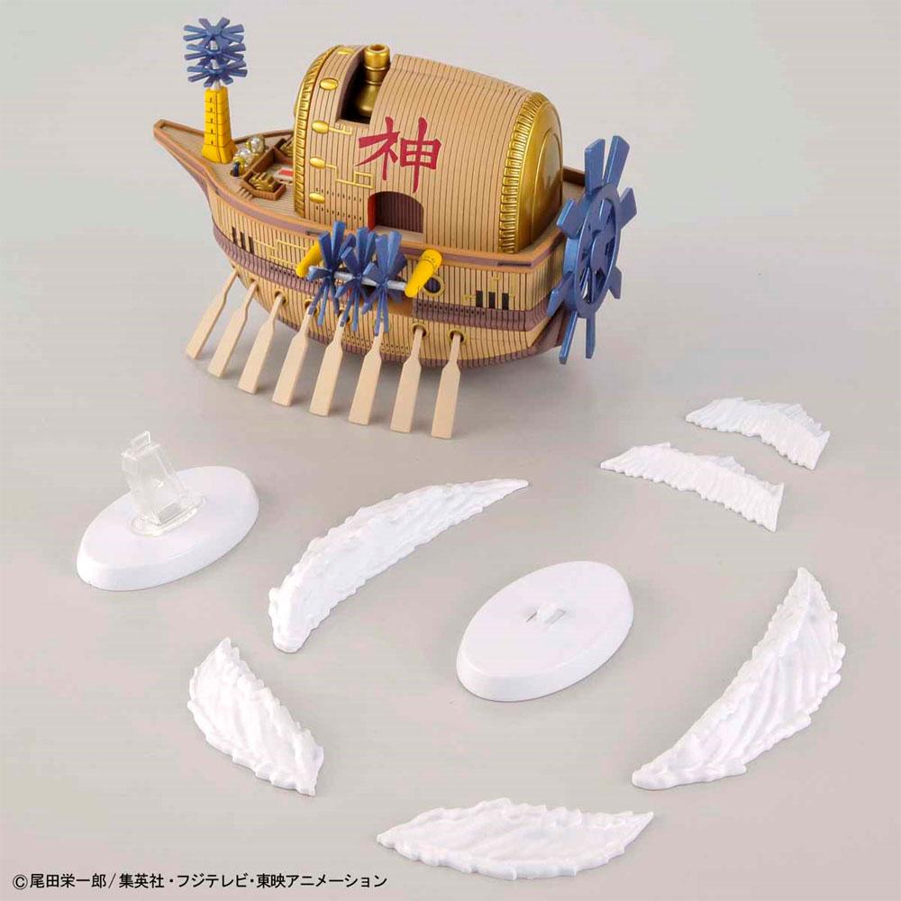 方舟マクシムプラモデル(バンダイワンピース 偉大なる船(グランドシップ)コレクションNo.0230352)商品画像_4