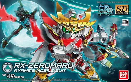 SD RX-零丸プラモデル(バンダイHGBD ガンダムビルドダイバーズNo.013)商品画像