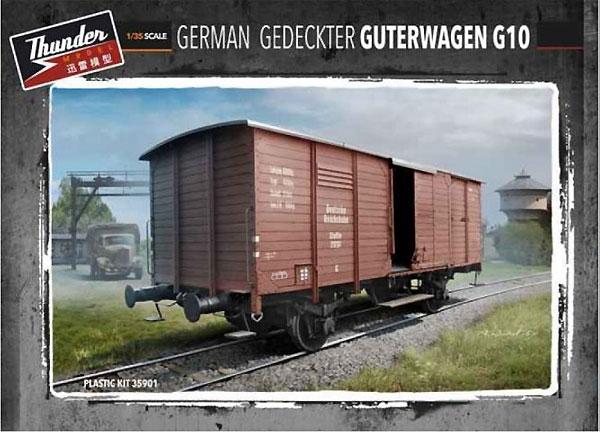 ドイツ 有蓋貨車 G10プラモデル(サンダーモデルプラスチックモデルキットNo.35901)商品画像