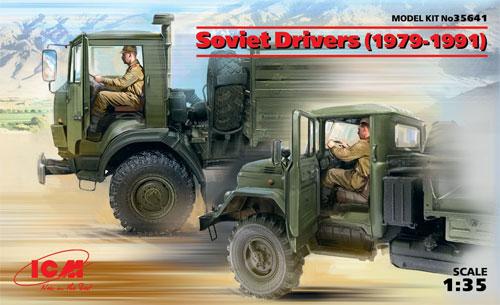 ソビエト陸軍 ドライバー 1979-1991プラモデル(ICM1/35 ミリタリービークル・フィギュアNo.35641)商品画像
