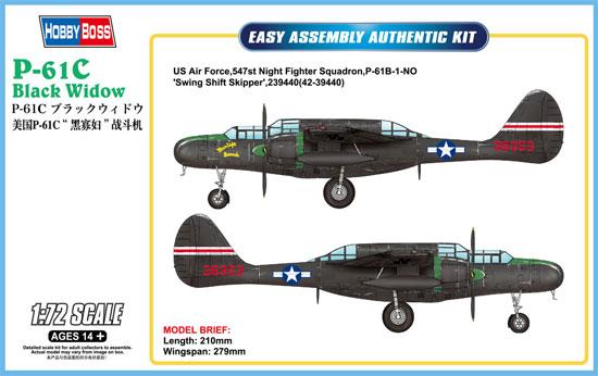 P-61C ブラックウィドウプラモデル(ホビーボス1/72 エアクラフト プラモデルNo.87263)商品画像