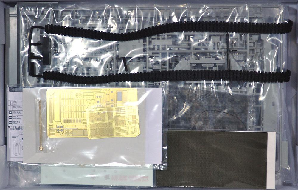 陸上自衛隊 89式装甲戦闘車 カモフラージュネット付きプラモデル(ピットロード1/35 グランドアーマーシリーズNo.G045K)商品画像_1
