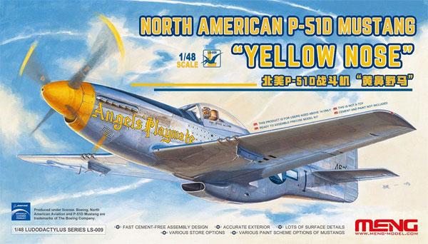 ノースアメリカン P-51D マスタング イエローノーズプラモデル(MENG-MODELロンギセプス シリーズNo.LS-009)商品画像