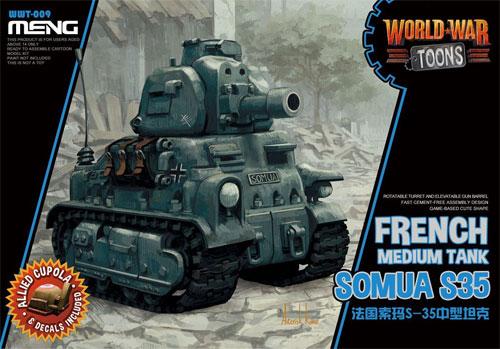 フランス 中戦車 ソミュア S35プラモデル(MENG-MODELWORLD WAR TOONSNo.WWT-009)商品画像