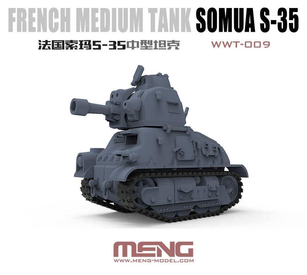 フランス 中戦車 ソミュア S35プラモデル(MENG-MODELWORLD WAR TOONSNo.WWT-009)商品画像_2