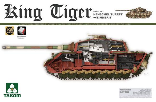 Sd.Kfz.182 キングタイガー ヘンシェル砲塔 w/ツィメリット (フルインテリア) (履帯新金型バージョン)プラモデル(タコム1/35 ミリタリーNo.2045S)商品画像