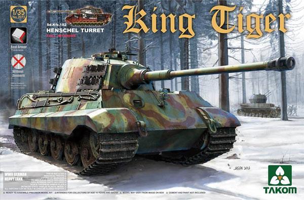 Sd.Kfz.182 キングタイガー ヘンシェル砲塔 (フルインテリア) (履帯新金型バージョン)プラモデル(タコム1/35 ミリタリーNo.2073S)商品画像