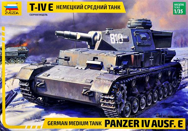 ドイツ中戦車 4号戦車 E型プラモデル(ズベズダ1/35 ミリタリーNo.3641)商品画像