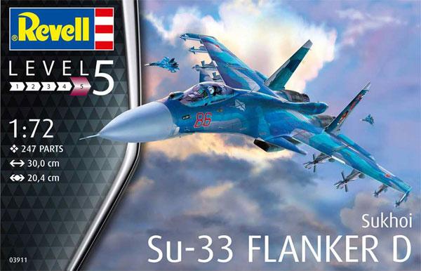 スホーイ Su-33 フランカー Dプラモデル(レベル1/72 AircraftNo.03911)商品画像