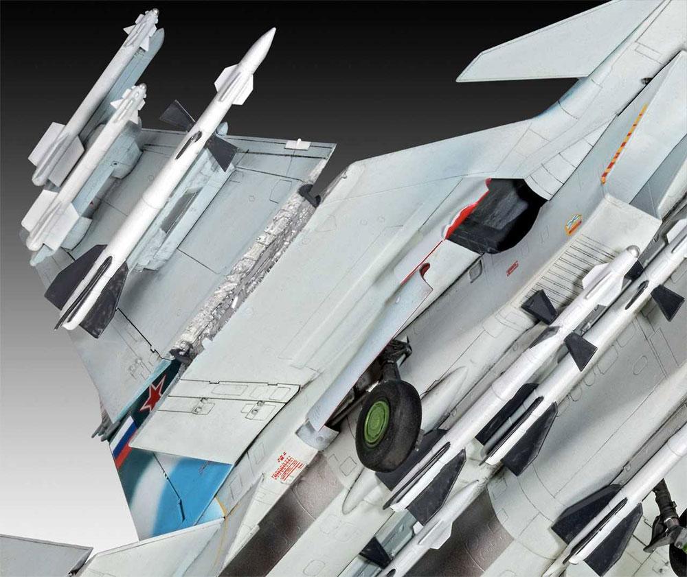 スホーイ Su-33 フランカー Dプラモデル(レベル1/72 AircraftNo.03911)商品画像_4