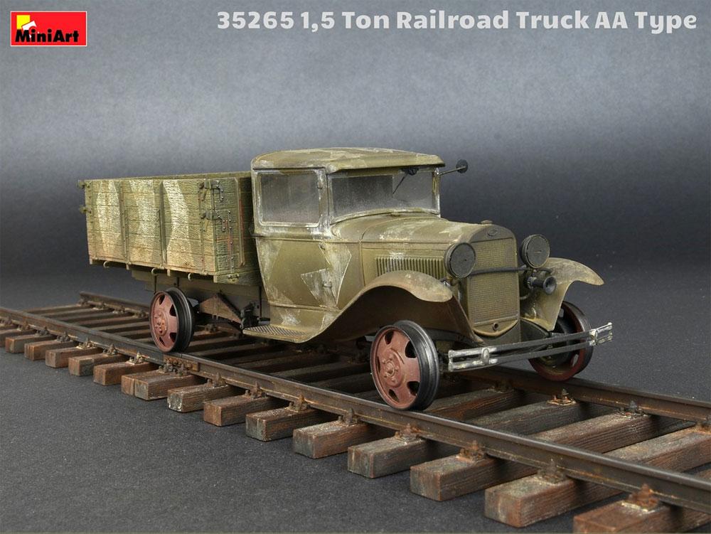 1.5トン レールロード トラック AAタイププラモデル(ミニアート1/35 WW2 ミリタリーミニチュアNo.35265)商品画像_2