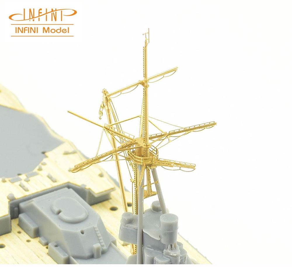 日本海軍 戦艦 陸奥 1941 真鍮マストセット (フジミ用)メタル(インフィニモデルIMS (真鍮マストセット)No.IMS-70014)商品画像_3
